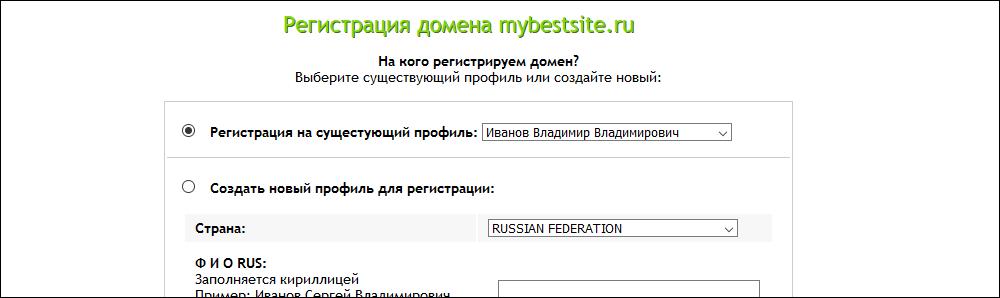 установка wordpress на хостинг через filezilla